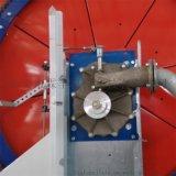 农业自动化灌溉设备,JP75系列灌溉水管