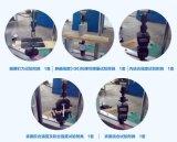 思達測試人造板試驗機+人造板落球試驗機
