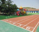 东营幼儿园塑胶跑道 EPDM塑胶场地