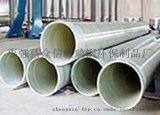 长期销售DN175 玻璃钢电缆管 玻璃钢电缆保护管 玻璃钢穿线管