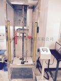 深圳市江承儀器有限公司生產華爲三星指定手機定向跌落華爲皮套專用跌落定向加速度跌落