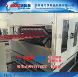合成树脂瓦生产线设备,贵州合成树脂瓦生产设备项目