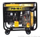 3kw家用柴油发电机220v