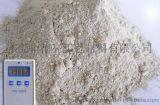 负离子粉的功效能量粉的用途