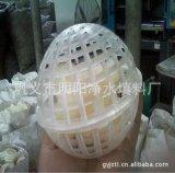 北京悬浮球厂*新型节能悬浮球填料价格
