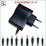 5V1A开关电源适配器 全波带线充电器 恒流恒压直充DC电源 欧美规