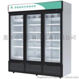 零度冷櫃供應醫藥冷櫃