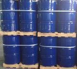 甲基烯丙基氯,CAS NO:563-47-3,MAC