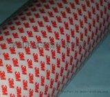 3M正品4941VHB强力丙烯酸泡棉双面胶带粘瓷砖金属模切灰色泡棉胶