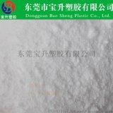 气相白炭黑 气相法二氧化硅 消光剂 增稠剂 塑料薄膜开口剂