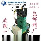 鑫轩语360BQ型带钢自动剪切对焊机触屏操作焊头机直缝焊接高频专用