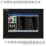 三菱触摸屏 GS2107-WTBD