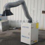 济南焊烟净化器厂家直供批发单臂焊烟除尘器移动式手动清灰经济实惠