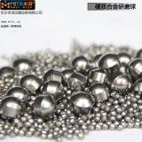 MITR米淇高硬度硬质合金研磨球 高耐磨 高硬度硬质合金球