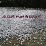 厂家直销工厂直供玻化微珠 玻化微珠保温 合肥珍珠岩玻化微珠保温