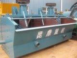现货供应昆明浮选机_云南浮选机 浮选机设备 sf浮选机