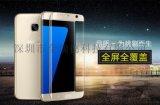 三星S7 edge手机保护膜厂家 S7防爆膜3D曲面热弯贴膜供应商