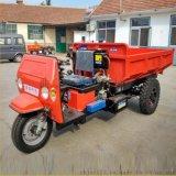 圣贝品牌柴油液压自卸三轮车 18马力建筑工地工程车 农用拉粮机动三轮车