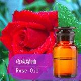 供应 进口高纯度  玫瑰精油   保加利亚