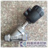 J615F气动角座阀,气动内螺纹角座阀,气动丝扣角座阀
