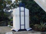 赛普减水剂复配成套设备储罐