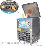 冰友牌奶茶冷饮店专用6桶9桶15桶绵绵冰机制冰机
