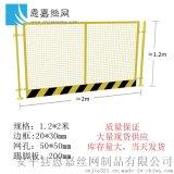 现货基坑护栏 1.2*2米工地施工护栏 基坑临防护栏 基坑护栏生产厂家