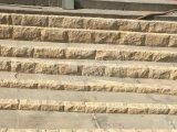 工厂常年加工黄砂岩外贸单