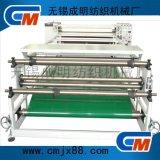 熱轉移印花機Φ600mm*1800mm