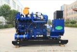 120kw船用燃气发电机组