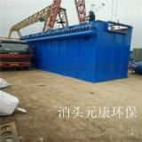 8吨锅炉除尘器生产厂家