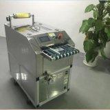 厂家直销导光板覆膜机 扩散板贴膜机 光学产品贴膜机