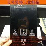 厂家供应 酒店门显 智能门显 电子门显 宾馆门显面板 PMMA PC面板