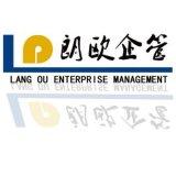 企业管理咨询公司到底做什么?怎么做?