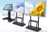 鑫飞智显XF-89 多媒体教学一体机液晶电子白板 学校多媒体互动触摸一体机 教学一体机厂家