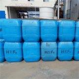 江蘇常熟 現貨供應氟硼酸40%濃度