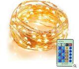 工厂供应 10米100LED铜线灯串 遥控银线灯串24功能