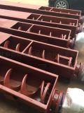 优质供应多种规格环保设备 无轴螺旋输送机 各种材质螺旋输送机