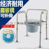 老人坐便椅 折叠坐便器 孕妇移动马桶座厕椅 厂家直销