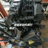 全柴4108发动机,全柴4JR3ABT90发动机总成