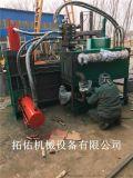 拓佑机械可定做多功能压块机  稻壳压块机-厂家
