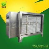 uv光解除味设备铁山源高效除恶臭环保高科技环保产品