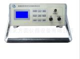 PC36C-2型直流电阻测试仪