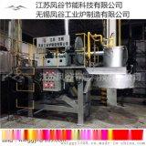 节能减排 低碳环保 效率高自动控制高效燃气脉冲蓄热式工业烤包器