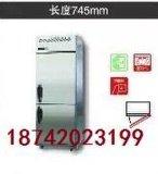 三洋两门冷冻柜SRF-781FC