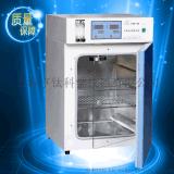 上海三发CHP-80S型系列二氧化碳培养箱