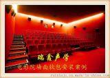 电影院吸音板软包厂家