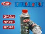 发动机保护剂 保护剂
