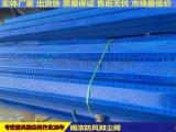 雨浓批发金属抑尘墙、煤场防尘网、煤场覆盖网、挡风抑尘墙
