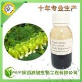 植物源农药原药,源健生物专业供应苦参提取物,苦参碱10%-20%